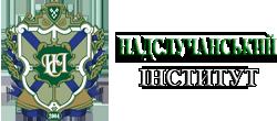 Надслучанський інститут
